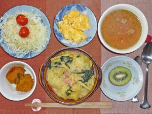 ポテトグラタン,カボチャの煮物,サラダ,スクランブルエッグ,トマトスープ,キウイフルーツ