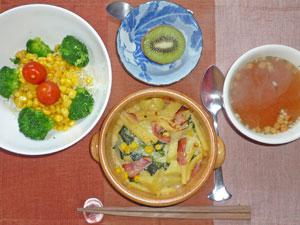 ポテトグラタン,サラダ,オニオンスープ,キウイフルーツ