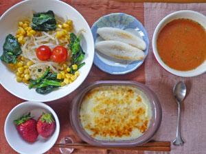 ミラノドリア,サラダ,笹かま,トマトスープ,イチゴ