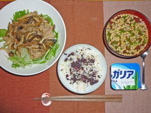ゆかりご飯,茄子と肉の味噌炒めの水菜サラダ,納豆汁,ヨーグルト