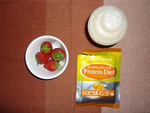 ダイエットプロテイン,イチゴ