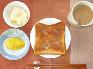 トースト,プチオムレツ,バナナ,コーヒー