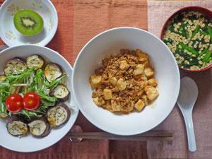 麻婆豆腐丼,焼き茄子のサラダ,ほうれん草の納豆汁,キウイフルーツ