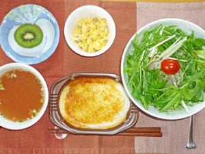 ラザニア,サラダ,スクランブルエッグ,オニオンスープ,キウイフルーツ