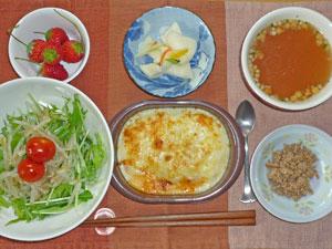 ミラノ風ドリア,水菜サラダ,大根の漬物,オニオンスープ,そぼろ,イチゴ