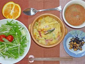 ポテトグラタン,水菜サラダ,ひじきと豆の煮物,トマトスープ,オレンジ