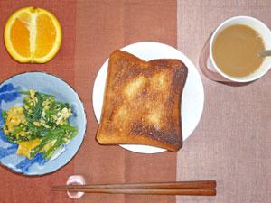 トースト,ほうれん草入りスクランブルエッグ,オレンジ,コーヒー