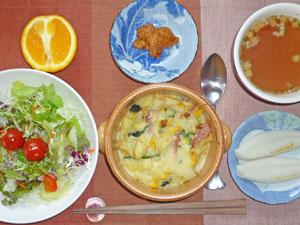 ポテトグラタン,サラダ,唐揚げ,笹かまぼこ,オニオンスープ,オレンジ