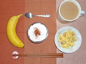 ショコラスフレ,ひき肉入りスクランブルエッグ,バナナ,コーヒー