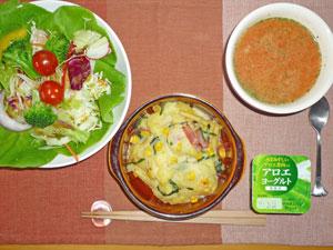 ポテトグラタン,サラダ,トマトスープ,ヨーグルト