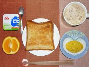 シナモントースト,プチオムレツ,ヨーグルト,オレンジ,コーヒー