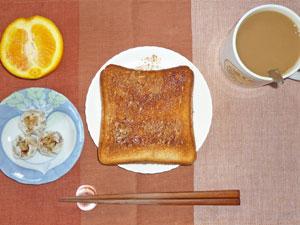 シナモントースト,シュウマイ,オレンジ,コーヒー