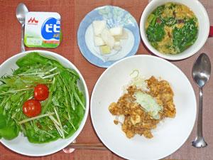 麻婆豆腐丼,サラダ,大根の漬物,中華スープ,ヨーグルト
