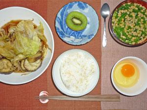 玉子かけご飯,野菜の煮物,納豆汁,キウイフルーツ