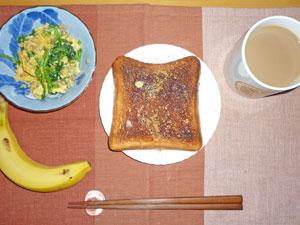 シナモントースト,ほうれん草と玉子の炒め物,バナナ,コーヒー