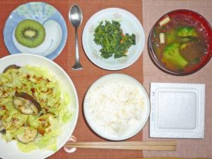 納豆ご飯,茄子のオーブン焼きとキャベツ蒸し煮,ほうれん草の胡麻和え,ブロッコリーのみそ汁,キウイフルーツ