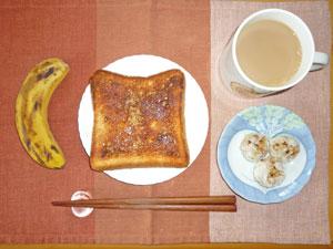 シナモントースト,シュウマイ,バナナ,プチマドレーヌ,コーヒー