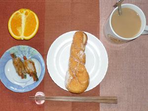 練乳ツイストドーナツ,豚肉の野菜巻き,オレンジ,アーモンド,コーヒー
