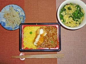 二色鶏南蛮ごはん,もやしの梅酢和え,ほうれん草と玉子のスープ