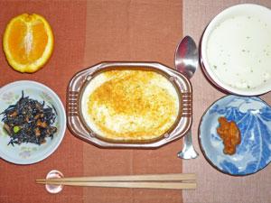 ラザニア,ヒジキの煮付け,鶏のから揚げ,ほうれん草入りポテトスープ,オレンジ