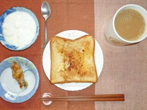 シナモントースト,野菜の肉巻き,ヨーグルト,コーヒー