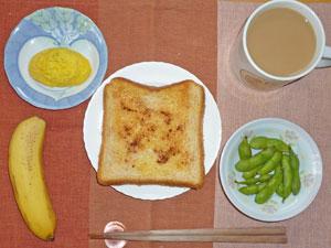 シナモントースト,プチオムレツ,枝豆,バナナ