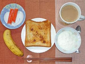 シナモントースト,カニ風味かまぼこ,バナナ、ヨーグルト,コーヒー