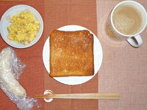 シナモントースト,ひき肉入りスクランブルエッグ,アイスバナナ,コーヒー