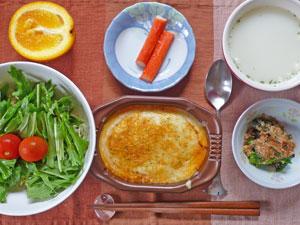 ラザニア,サラダ,ほうれん草のおひたし,カニ風味かまぼこ,ポテトスープ,オレンジ