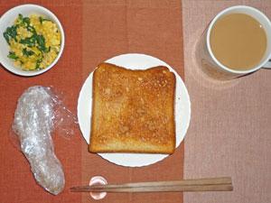 シナモントースト,ほうれん草と玉子のスクランブルエッグ,アイスバナナ,コーヒー