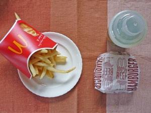 ハンバーガー,フライドポテト,青汁