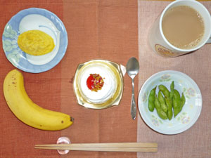 チーズケーキ,プチオムレツ,枝豆,バナナ,コーヒー