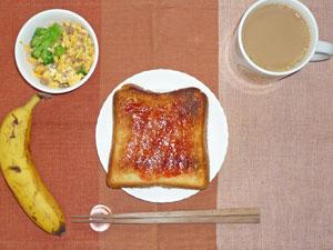 イチゴジャムトースト,ブロッコリー入りスクランブルエッグ,バナナ,コーヒー