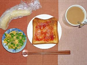 シナモンイチゴジャムトースト,ほうれん草と玉子の炒め物,バナナ,コーヒー