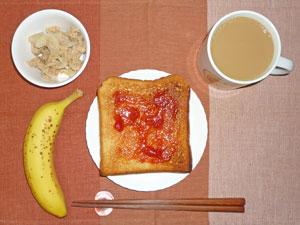 イチゴジャムトースト,ツナ,バナナ,コーヒー