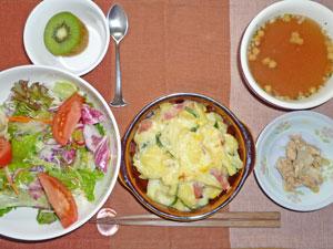 ポテトグラタン,サラダ,ツナ,オニオンスープ,キウイフルーツ