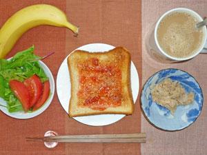 イチゴジャムトースト,ツナ,サラダ,バナナ,コーヒー