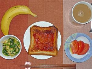 イチゴジャムトースト,ほうれん草と玉子の炒め物,トマト,バナナ,コーヒー