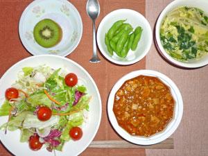 麻婆麻辣飯,サラダ,枝豆,中華スープ,キウイフルーツ