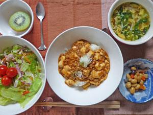 麻婆豆腐丼,サラダ,豆,もやしの中華スープ,キウイフルーツ