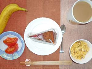 チョコケーキ,トマト,スクランブルエッグ,コーヒー,バナナ