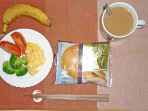 生どら焼き,トマトと蒸しブロッコリー,スクランブルエッグ,バナナ,コーヒー