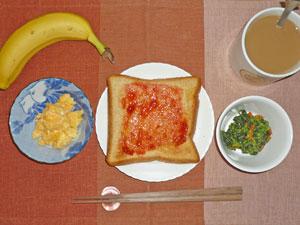 イチゴジャムトースト,ほうれん草の胡麻和え,スクランブルエッグ,バナナ,コーヒー