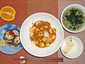 麻婆豆腐丼,漬物,焼きナス,ワカメスープ