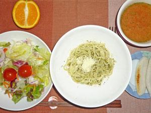 バジルパスタ,サラダ,トマトスープ,オレンジ