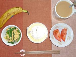 チーズケーキ,トマトほうれん草と玉子の炒め物,バナナ,コーヒー