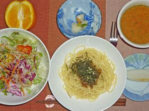 スパゲティキノコソース,サラダ,漬物,笹かま,トマトスープ,オレンジ