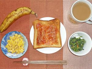 イチゴジャムトースト,スクランブルエッグ,ほうれん草の胡麻和え,バナナ,コーヒー