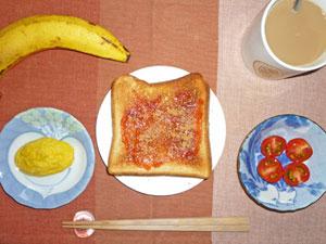 イチゴジャムトースト,プチオムレツ,プチトマト,バナナ,コーヒー