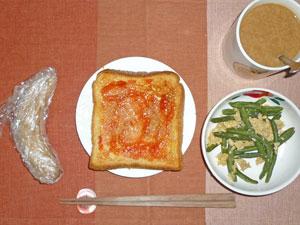 イチゴジャムトースト,インゲンと玉子の炒め物,アイスバナナ,コーヒー